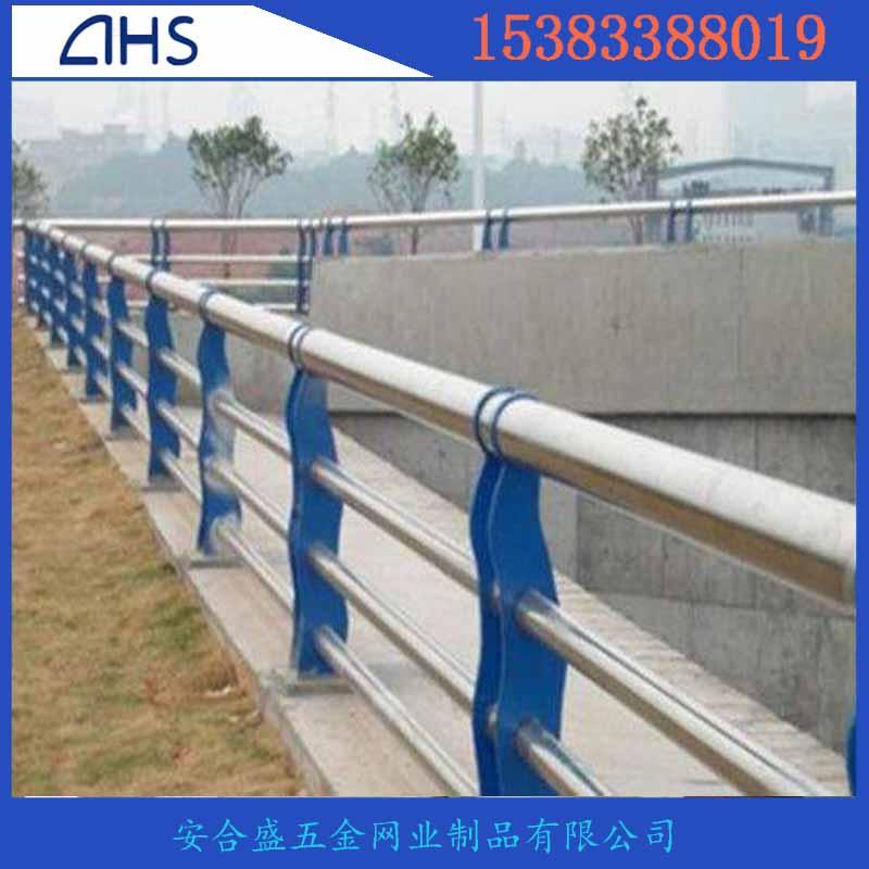 安合盛直销供应镀锌不锈钢复合管护栏